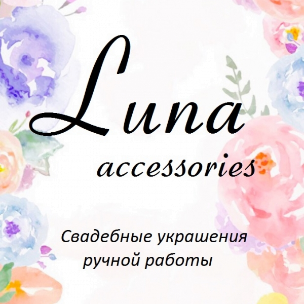 LunaAccesories