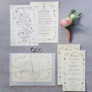 Свадебная полиграфия москва