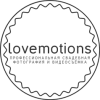 A lovemotions