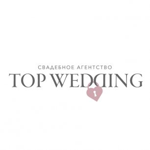 TOP wedding