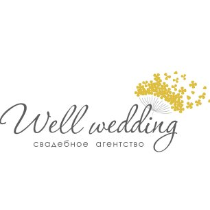 Well wedding