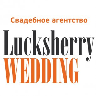 Lucksherry Wedding